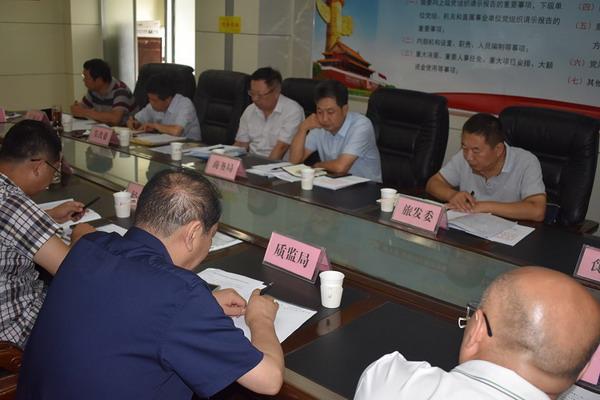 太原市网络市场监管局际联席会议第一次全体会议在市工商局召开